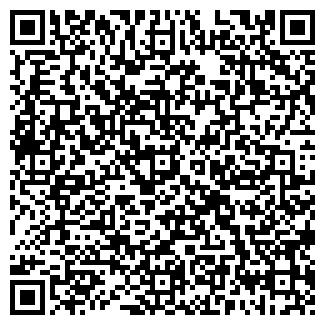 QR-код с контактной информацией организации РАДИАЛТЕХНО ОДО