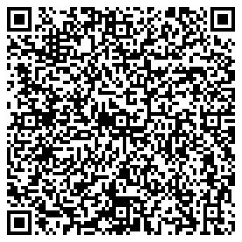 QR-код с контактной информацией организации КМА-СЕРВИС