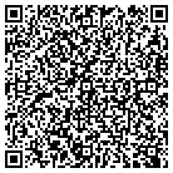 QR-код с контактной информацией организации РАЙИСПОЛКОМ Г.БОРИСОВСКИЙ