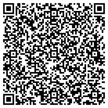 QR-код с контактной информацией организации РЕАЛКОМ-СЕРВИС
