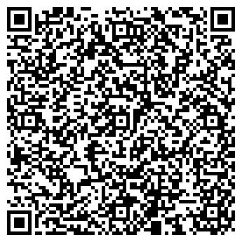 QR-код с контактной информацией организации РЕГИОН-СЕРВИС ТЦ, ООО