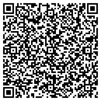 QR-код с контактной информацией организации РС-КОМ, ООО