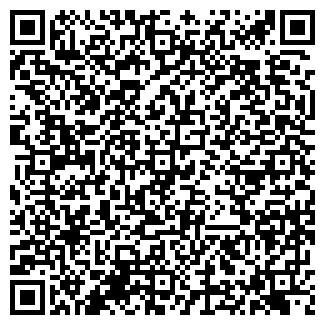 QR-код с контактной информацией организации ТЕЛЕФОНЫ