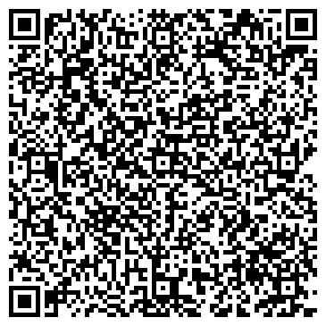 QR-код с контактной информацией организации ТЕЛЕ-, ВИДЕО-, АУДИОТЕХНИКА
