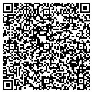 QR-код с контактной информацией организации САВИК АКТИВ ОДО