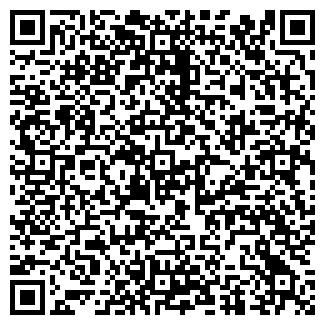 QR-код с контактной информацией организации ГАЗКОМСЕРВИС