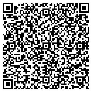 QR-код с контактной информацией организации КВАРСТРОЙ