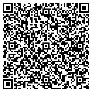 QR-код с контактной информацией организации КОПИ-КС