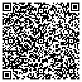 QR-код с контактной информацией организации СЕРДЖ ЧУП