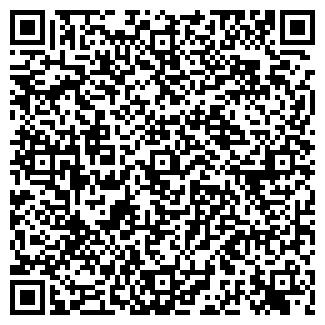 QR-код с контактной информацией организации ЯРД-2000