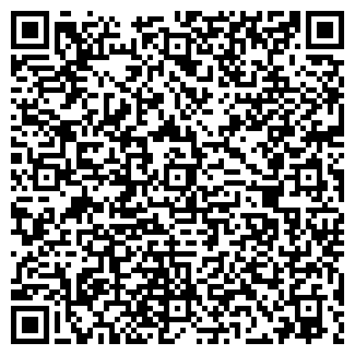 QR-код с контактной информацией организации Агрофирмы: