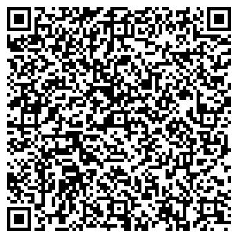 QR-код с контактной информацией организации СТАЛКЕР АВТО СООО