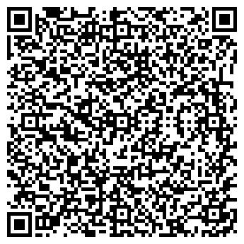 QR-код с контактной информацией организации СПЕЦКОМТЕХНИКА