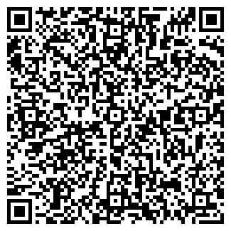 QR-код с контактной информацией организации АЛЕКС ТК