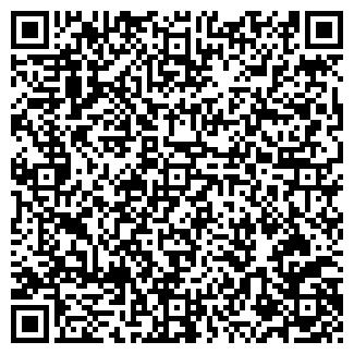 QR-код с контактной информацией организации ВЛАДГОРПО