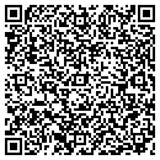 QR-код с контактной информацией организации ВЫШКА, СПК