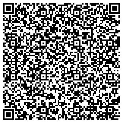 QR-код с контактной информацией организации ВЛАДИМИРСКИЙ ГОСУДАРСТВЕННЫЙ ЦЕНТР АГРОХИМИЧЕСКОЙ СЛУЖБЫ