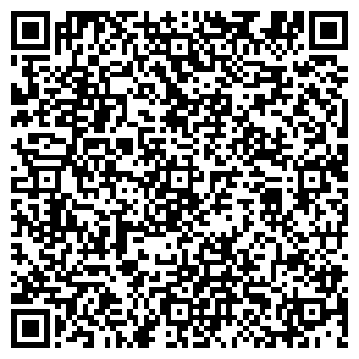 QR-код с контактной информацией организации ЭЛМАК