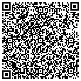 QR-код с контактной информацией организации ПРОМ АРСЕНАЛ, ООО