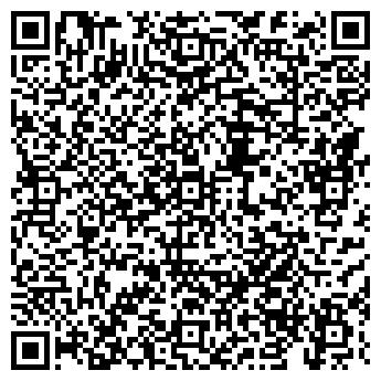 QR-код с контактной информацией организации СТАТУС-ПРО, ООО
