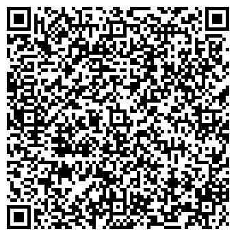 QR-код с контактной информацией организации ИНТЕРСТРОЙКОМПЛЕКТ, ООО