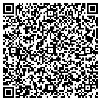 QR-код с контактной информацией организации ДЕНТАЛ СТАР