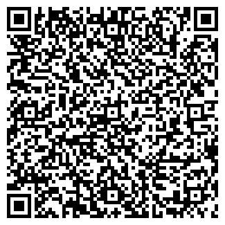 QR-код с контактной информацией организации ХИРАТРЕЙД СП