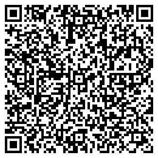 QR-код с контактной информацией организации ТРИАДА-К ПТУП