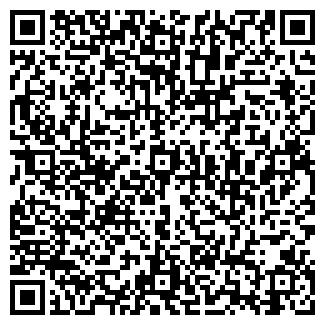 QR-код с контактной информацией организации УНР 231 ОАО