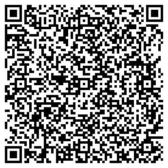 QR-код с контактной информацией организации ИМПУЛЬС-2, ООО