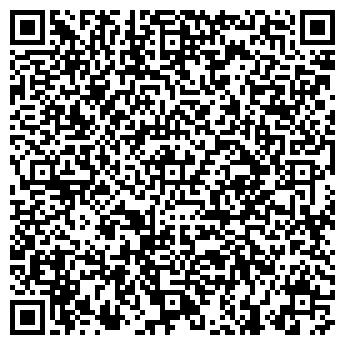 QR-код с контактной информацией организации УПАКСЕРВИС УП