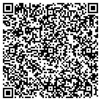 QR-код с контактной информацией организации ШКОЛА № 254
