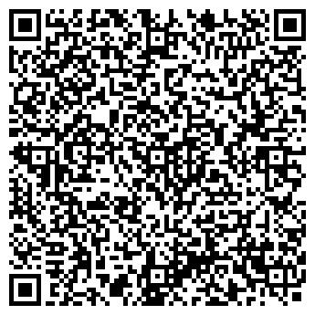 QR-код с контактной информацией организации БИНКОМ, ЗАО