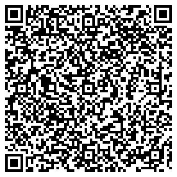 QR-код с контактной информацией организации СИГНАЛ-СЕРВИС, ООО