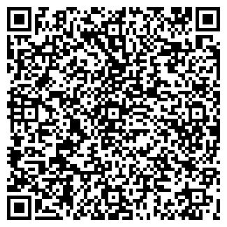 QR-код с контактной информацией организации ГЕОЛАР