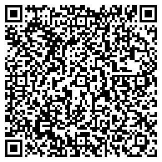 QR-код с контактной информацией организации ФРЕБОР ООО СП