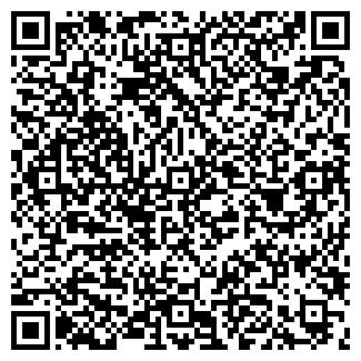 QR-код с контактной информацией организации ИНТЕРМОРС