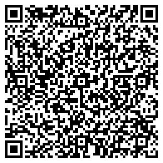 QR-код с контактной информацией организации ТЕПЛО555, ООО