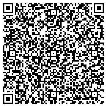QR-код с контактной информацией организации ЦЕНТР РАЗВИТИЯ БЫТОВЫХ УСЛУГ КУП