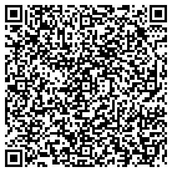 QR-код с контактной информацией организации ВЛАДИМИР-ЛЕССЕРВИС