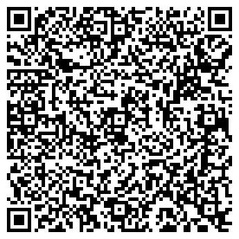 QR-код с контактной информацией организации ДЕКОР АВТОМОБИЛЬНЫЙ САЛОН