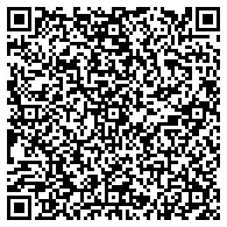 QR-код с контактной информацией организации ШВЕЙНИК УП