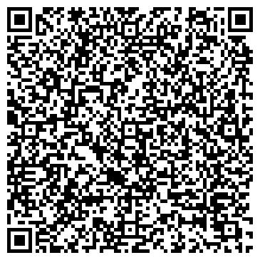 QR-код с контактной информацией организации ООО КОМБИНАТ ПРОМЫШЛЕННЫХ ПРЕДПРИЯТИЙ