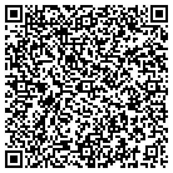 QR-код с контактной информацией организации ЗАО СТРОЙИЗДЕЛИЯ