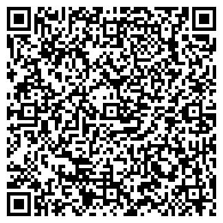 QR-код с контактной информацией организации ЛАТЕРАЛЬ ПК
