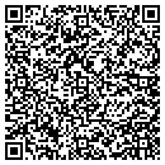 QR-код с контактной информацией организации ЭКРУМ ИПО ООО