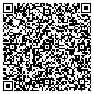 QR-код с контактной информацией организации ЛАКОКРАСКА