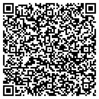 QR-код с контактной информацией организации ПЛИТОЧНИК