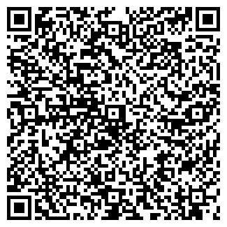 QR-код с контактной информацией организации ЗАО БЛОКФОРМ