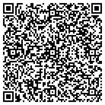 QR-код с контактной информацией организации ООО ИНТЕРВЛАДЛЕС